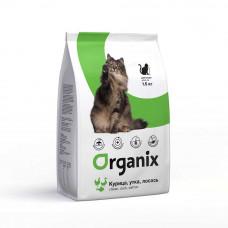 Корм Organix Adult Cat Chicken, Duck, Salmon для кошек, курица/утка/лосось