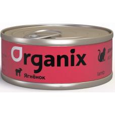 Корм Organix для кошек, ягненок, банка, 100 г