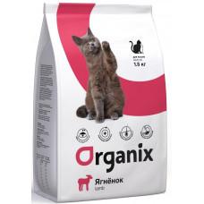 Корм Organix Adult Cat Lamb для кошек, гипоаллергенный, ягненок