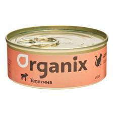 Корм Organix для кошек. телятина, банка, 100 г