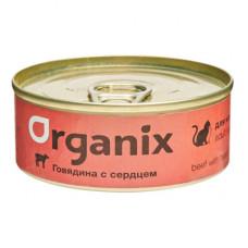 Корм Organix для кошек, говядина/сердце, банка, 100 г