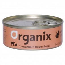 Корм Organix для кошек, говядина/перепелка, банка, 100 г