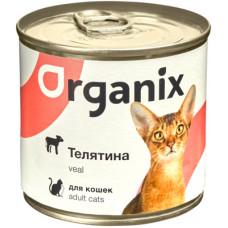 Корм Organix для кошек. телятина, банка, 250 г
