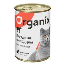 Корм Organix для кошек, говядина/сердце, банка, 410 г
