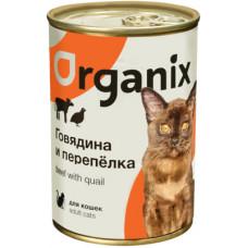 Корм Organix для кошек, говядина/перепелка, банка, 410 г