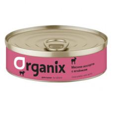 Корм Organix для котят, мясное ассорти с ягнёнком, банка, 100 г