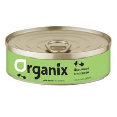 Корм Organix для котят, с цыплёнком и лососем, банка, 100 г