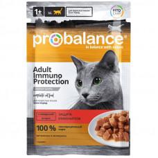 Корм ProBalance Immuno Protection для взрослых кошек, говядина, в соусе, пауч, 85 г