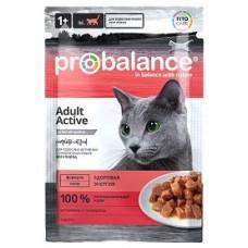 Корм ProBalance Active для кошек ведущих активный образ жизни, в соусе, пауч, 85 г