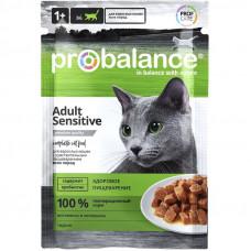 Корм ProBalance Sensitive для взрослых кошек с чувствительным пищеварением, пауч, 85 г