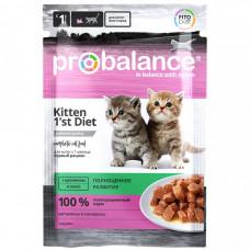 Корм ProBalance Kitten 1`st Diet для котят, кролик, в желе, пауч, 85 г