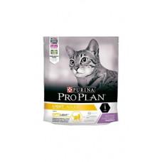 Корм Pro Plan Light для кошек, индейка
