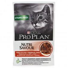 Purina Pro Plan кусочки в соусе для кастрированных кошек с говядиной, Sterilised, 85 гр
