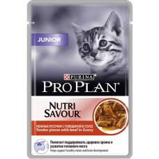 Корм Pro Plan Junior для котят, говядина, соус, пауч, 85 г
