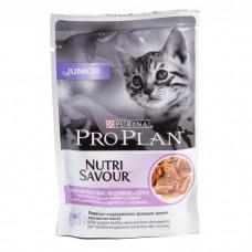 Корм Pro Plan Junior для котят, индейка, соус, пауч, 85 г