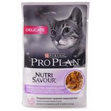 Purina Pro Plan кусочки в соусе для кошек идеальное пищеварение с индейкой, Delicate, 85 гр
