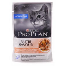 Корм Pro Plan House Cat для кошек с низкой активностью, лосось, соуч, пауч, 85 г
