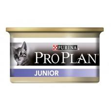 Purina Pro Plan консервы для котят с курицей, Junior Chicken, 85 гр