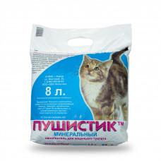 Наполнитель Пушистик минеральный, 8 л