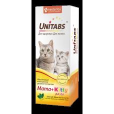 Паста Unitabs Mama+Kitty c B9 для котят и беременных/кормящих кошек, 120 мл