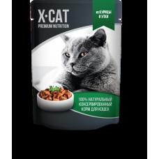 Корм X-CAT для кошек, курица/утка, в соусе, пауч, 85 г