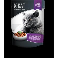 Корм X-CAT для кошек, курица/кролик, в соусе, пауч, 85 г