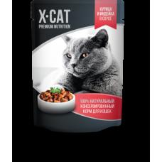 Корм X-CAT для кошек, курица/индейка, в соусе, пауч, 85 г
