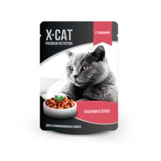 Корм X-CAT для стерилизованных кошек, говядина, в соусе, пауч, 85 г