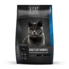 Корм X-CAT для взрослых кошек, выведения комков шерсти из ЖКТ, индейка