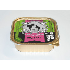 Корм ZooRing для кошек, индейка, кусочки в желе, ламистер, 100 г