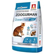 Корм Зоогурман Ocean Fish для взрослых кошек всех пород, океаническая рыба