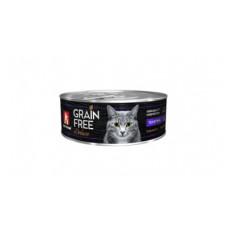 """Корм Зоогурман """"Grain Free"""" для кошек, телятина, банка, 100 г"""