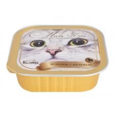 "Корм Зоогурман ""МуррКисс"" для кошек, ягнёнок/печень, ламистер, 100 г"
