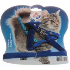Шлейка Зооник + поводок 1.5 м для кошек на блистере, синий