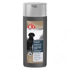 """Шампунь 8 в 1 Black Pearl Shampoo """"Черный жемчуг"""" для собак темных окрасов, 250 мл"""