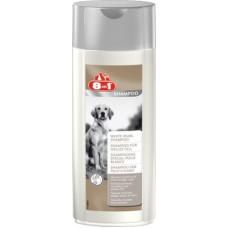 "Шампунь 8 в 1 White Pearl Shampoo ""Белый жемчуг"" для собак светлых окрасов, 250 мл"