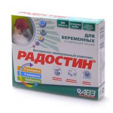 Витаминно-минеральная добавка АВЗ Радостин для беременных и кормящих кошек, 90 таблеток