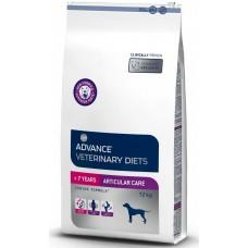 Корм Advance (вет. корма) для пожилых собак с заболеваниями суставов, Articular Care Senior