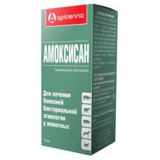 """Антибиотик Apicenna """"Амоксисан"""", раствор для инъекций (15% амоксициллин), 10 мл"""