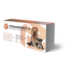 """Apicenna """"Гельмимакс-4"""" для щенков и взрослых собак мелких пород, 2 таблетки по 120 мг"""