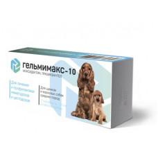 """Apicenna """"Гельмимакс-10"""" для щенков и взрослых собак средних пород, 2 таблетки по 120 мг"""