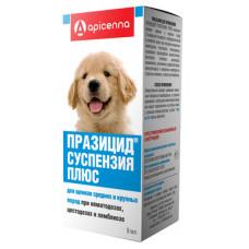 """Apicenna """"Празицид Суспензия Плюс"""" для щенков средних и крупных, от глистов, 9 мл"""