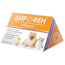 """Apicenna """"Дирофен Плюс"""" для кошек и собак, от глистов , 6 таблеток по 200 мг"""