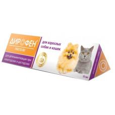 """Паста Apicenna """"Дирофен-60"""" для собак и кошек, от глистов, 10 мл"""