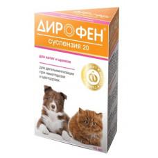 """Суспензия Apicenna """"Дирофен-20"""" для котят и щенков, от глистов, 10 мл (тыквенное масло)"""