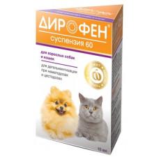 """Суспензия Apicenna """"Дирофен-60"""" для собак и кошек, от глистов, 10 мл (тыквенное масло)"""
