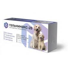 """Apicenna """"Гельмимакс-20"""" для щенков и взрослых собак крупных пород, 2 таблетки по 200 мг"""