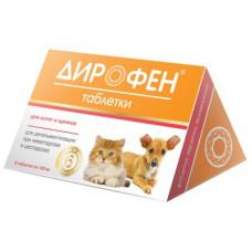 """Apicenna """"Дирофен Плюс"""" для котят и щенков, от глистов , 6 таблеток по 120 мг"""