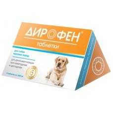 """Apicenna """"Дирофен Плюс"""" для крупных собак, от глистов, 6 таблеток по 1000 мг"""