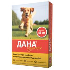 """Ошейник Apicenna """"Дана"""" для собак, от блох, клещей и глистов, красный, 60 см"""
